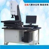 質量保證 全自動2次元2.5次元影像檢測儀 二維影像測量儀