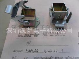 Harting哈丁 09620030301连接器外壳 面板 HAN3系列