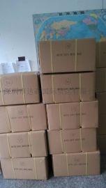 全国**国际快递 FEDEX到美国UPS英国法国 海运大包邮政小包