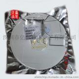 供應芯龍 XL8004 1A降壓型恆流LED驅動晶片 芯龍原裝正品