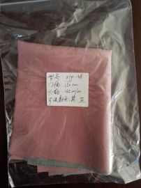洁尔爽ajy-148防辐射针织面料