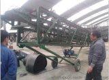 散裝物流輸送機,500帶寬輸送機,槽型託輥輸送機