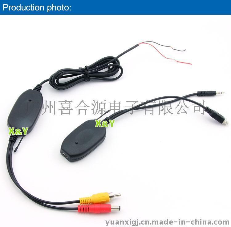 車載無線發射系統 批發無線接收發射器 2.5mm 2.4G