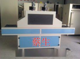 深圳大采购箱式固化炉UV固化炉**,
