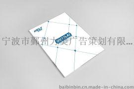 产品样本设计 宣传册制印刷 包装 标志