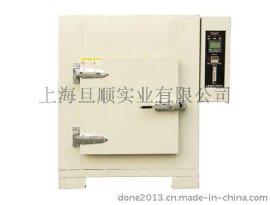 上海可定制高温烘箱,500度高温烤箱生产厂家直销