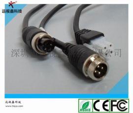 车载延长线 音视频线 3米