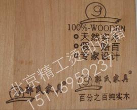 北京家具商标烫印机 家具烫字机 家具LOGO烙印机 家具烫标机 家具LOGO烙标机