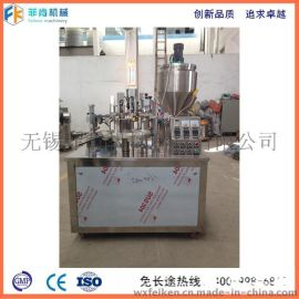 塑料软管液体灌装机/复合管/铝塑管/耦合剂药膏半自动灌装封尾机