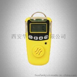 HFP-1403型便携式气体检测报警仪