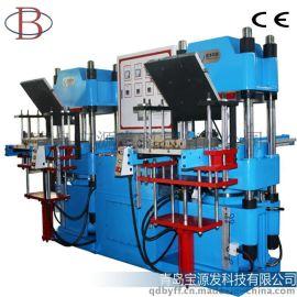 青岛宝源发 硫化机全自动抽真空平板硫化机 橡胶机械平板硫化机