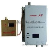 300mW/1.2G无线模拟微波影音传输器