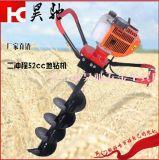 昊驰厂家直销49cc实用型地钻 经典款挖坑机 手持型单人打洞机 钻孔机*挖地机