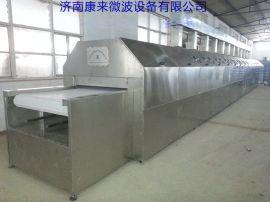 微波木材干燥设备-微波木材干燥节能无污染