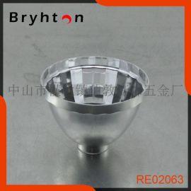 【伯敦】  铝制2寸直插反射罩_RE02063
