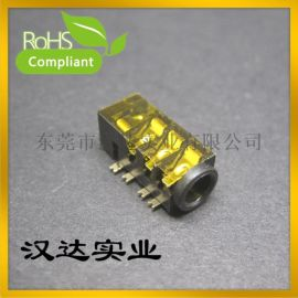 耳机插座PJ-30930 3.5贴片式耳机插座 音频插座