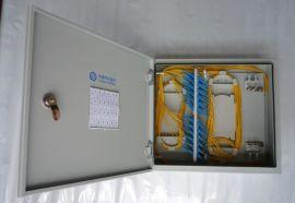 供应昕韵冷轧板壁挂式24芯光纤分纤箱