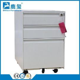 钢制带锁文件柜办公三抽屉矮柜滑轮储物柜 移动白色活动柜