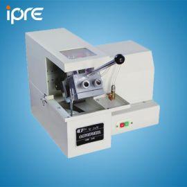 【厂家】PRQ2金相切割机金相试样切割机 金相制样切割机