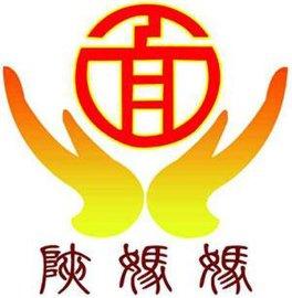 陝西麪食加盟教你如何選購豬肝-山東陝媽媽餐飲有限公司