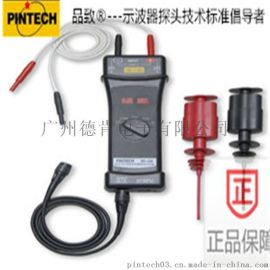 DP-7500(50MHZ 7000V)有源差分探头