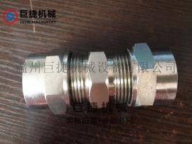 液位计中间接头 玻璃管接头 不锈钢直通中间接头