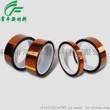东莞供应手机锂电池制造捆扎高温胶带 耐低温、低电解金手指胶带