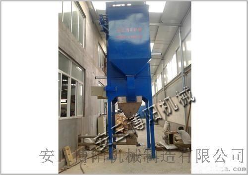 噸袋飼料拆包機 糧食噸袋破包機廠家