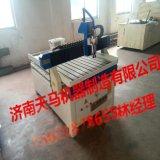 供应板式家具生产线1325A数控开料加工中心