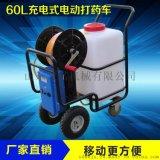 厂家批发推车式电动喷雾器60L药箱手推式打药机
