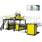 宽幅气泡膜机 双层气泡膜 复合 瑞安厂家直销 免费安装调试