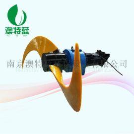 非直联式低速推流型潜水搅拌机QJB1.5/4-1100