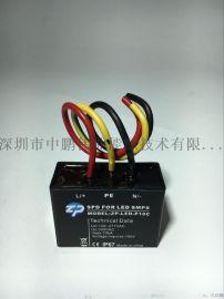 供应防雷避雷产品 浪涌保护器 LED避雷器 LED路灯用避雷针 接地