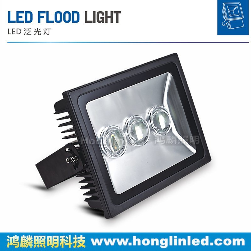 150W led泛光灯_150w集成投光灯_150W照射灯
