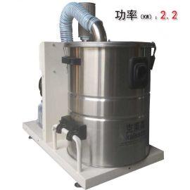 克莱森T2-70L固定式车间用工业吸尘器