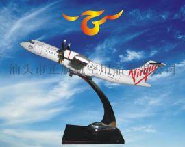 ATR72-600飞机模型 航空模型 模型飞机 厂家直销 航模 仿真 静态