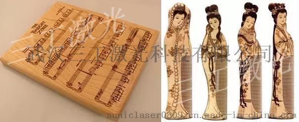 古箏鐳射雕刻機/竹木樂器鐳射打標盡顯優雅之美,木材鐳射雕花機
