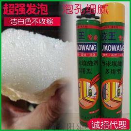 青島名築750ML聚氨酯泡沫填縫劑 發泡膠廠