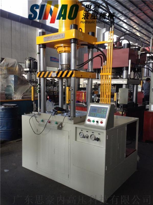 佛山  供应Y28-100T系列快速四柱油压机小型液压机