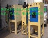 厂家供应锯片喷砂机   锯片自动喷砂机