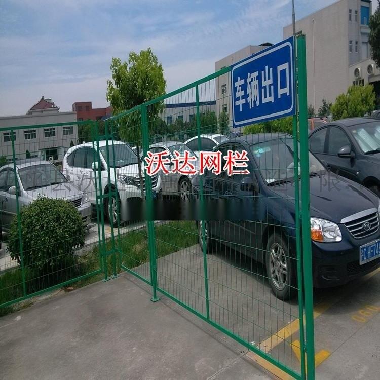 沃达停车场护栏网 码头隔离护栏