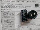 焊针牛角标准品85度电解电容,焊针型标准品铝电解电容器