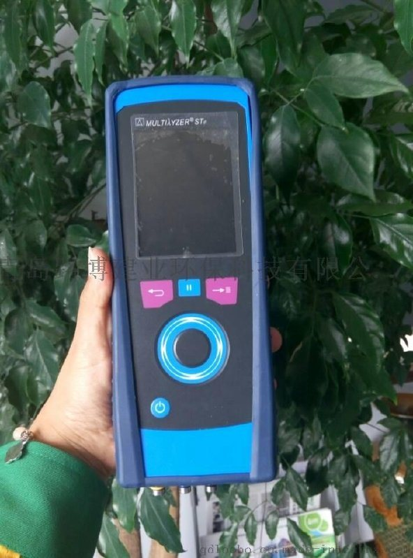 菲索E30x手持式中文三组分烟气分析仪