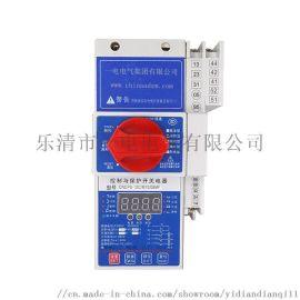 一电CPS-KB0控制与保护开关63A