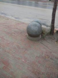 供应花岗岩挡车球 路障球 圆球