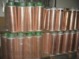 0.05单导铜箔胶带 双导铜箔厂家直销