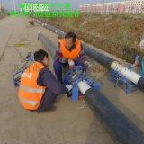 【PERT管】耐熱聚乙烯PE-RT II型保溫複合塑料管研發生產