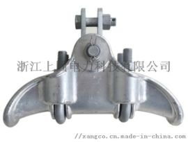 悬垂线夹XGF(下垂式)铝合金悬垂线夹