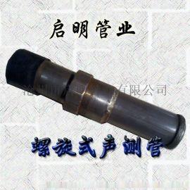 雅安声测管桩基检测试运作声测管型号