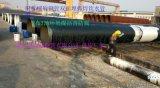 钢管外壁2布3油 内壁ipn8710